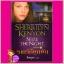 ราตรีที่ผูกพัน ชุดพรานราตรี7 Seize the Night A Dark-Hunter Novel 7 เชอริลีน เคนยอน (Sherrilyn Kenyon) จิตอุษา แก้วกานต์ thumbnail 1