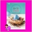 ผู้หญิงขายไข่ ชลันตี พิมพ์คำ Pimkham ในเครือ สถาพรบุ๊คส์ thumbnail 1