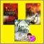 ชุด กลเกมกามเทพ 3 เล่ม : 1.กลเกมกามเทพ 2.บอดี้การ์ดหัวใจ 3.ป่วนรักคาสโนว่า กระดาษทรายแก้ว พลอยวรรณกรรม ในเครือ อินเลิฟ thumbnail 2