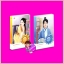 กลรักดอกท้อ ( 2 เล่มจบ ) 桃花女与狐狸男(上-下) โม่เหยียน (莫颜 ) ปินปิน แจ่มใส มากกว่ารัก thumbnail 1