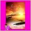 เสน่หาซ่อนหัวใจ ณทัชชา(พระจันทร์อมยิ้ม) ทำมือ thumbnail 2