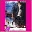 โซ่อาญารัก โชติรส จัสมิน Jasmine Publishing ในเครือ กรีนมายด์ thumbnail 1