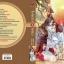จิ้งจอกน้อยแห่งวังหลวง Navvip รักคุณ Rakkun Publishing << สินค้าเปิดสั่งจอง (Pre-Order) ขอความร่วมมือ งดสั่งสินค้านี้ร่วมกับรายการอื่น >> หนังสือออก 15 ส.ค. 60 thumbnail 1