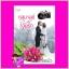 กุสุมาลย์ร่ายรัก ชุด ดอกไม้ลายรัก เลอบัว ทำมือ thumbnail 1