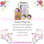 Princess White Set