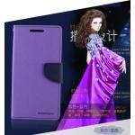 Purple - Blue