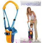0704-- สายพยุงเด็กหัดเดิน รุ่น Moonwalk