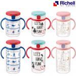 ถ้วยหลอดดูดกันสำลัก Richell Aqulea