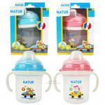 5462-5463 -- ถ้วยหัดดื่ม Natur Spout Training Cup [Designed in France]