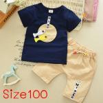 [Size100] ชุดเสื้อกางเกงลายปลา