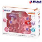 [สีชมพู][Step1-3] ชุดถ้วยหลอดฝึกหัด Richell TLI Step-up Bottle Mug Set 200ml.