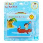 [Boy] หนังสือลอยน้ำ Jollybaby Baby Bath Book