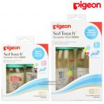 [แพคคู่][5oz และ 8oz] Pigeon ขวดนมพร้อมจุกเสมือนนมมารดา สีชา PPSU ลายดาว A little one's