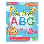 [ABC] การ์ดเล่มแรกของหนู ABC และ ก.ไก่ (MIS Talking Pen)