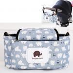[หมีพื้นเทา] กระเป๋าติดรถเข็น 5 ช่อง Multi Stroller Organizer