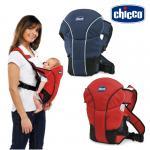 เป้อุ้มเด็ก Chicco Marsupio Go Baby Carrier