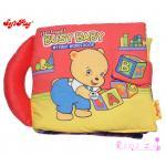 0630-- หนังสือเพลงฝึกทักษะ Soft Play Busy Baby