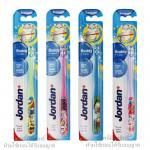 Jordan แปรงสีฟันสำหรับเด็ก เบบี้ บัดดี้ (อายุ 1-4 ปี)