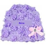 703012 -- [สีม่วง] หมวกลูกไม้ ลายดอกไม้