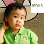 [ขนาดS] Little Monsterเสื้อโปโลแขนสั้น