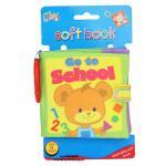 [Go To School] หนังสือผ้า สำหรับเด็กเล็ก ขนาดพกพา