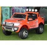 [สีส้ม] รถแบตเตอรี่เด็ก Ford Ranger