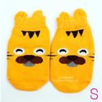 [เสือส้มS] ถุงเท้าเด็กข้อสั้นลายสัตว์ KID'S