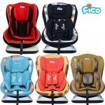 คาร์ซีท Fico เบาะรถยนต์นิรภัยสำหรับเด็ก รุ่น Royal - GM0921 [สำหรับแรกเกิด - 4ขวบ]