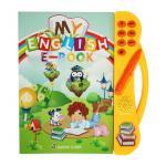 0440 -- หนังสือฝึกอ่านอัจฉริยะ My English E-book