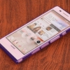 เคส Huawei Ascend P6 - Bumper Case [Pre-order]