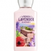 กลิ่น Frence Lavender Bath & Body Works Body Lotion 236 g