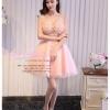 Z-0090 ชุดไปงานแต่งงานน่ารัก แนววินเทจหวานๆ สวย เก๋น่ารัก ราคาถูก สีชมพู แขนกุด คอวี แนวเซ็กซี่