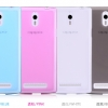 Oppo Find 7-  Transparant Jelly Case [Pre-Order]