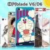 เคส ZTE Blade V6 - เคสแข็งพิมพ์ลายการ์ตูน [Pre-Order]