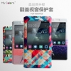 เคสมือถือ Huawei Mate8 - เคสฝาพับลายการ์ตูน [Pre-Order]