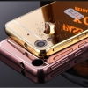 HTC Desire 826 - Mirror Metalic Case [Pre-Order]