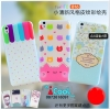 HTC Desire 816 - Cartoon Hard case [Pre-Order]