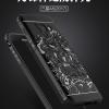 เคสมือถือ Samsung Galaxy A5 2017 เคสซิลิโคนแกะสลักลายมังกร [Pre-Order]