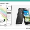 Film Huawei Honor2, Ascend G600 - NillKin Film [Pre-Order] สำเนา