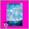ใจภักดิ์นิรันดร์ ชุด Charming Creatures พราวพิรุณ แจ่มใส LOVE