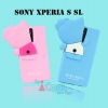 Sony Xperia S SL - Kitty 2D Silicone case [PreOrder]