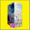 Box Set ชุด ภารกิจรัก ทองหลาง , อัคนี , เฟื่องนคร , อักษรา ดอกหญ้า