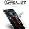 ฟิล์ม Huawei Honor 3X G750 - ฟิล์มนิรภัย ฟิล์มกระจก Tempered Glass Film [Pre-Order]