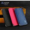 Huawei Ascend P7 - iMak Leather Case [Pre-Order]