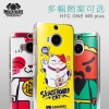 เคส HTC M9+ Plus - Mr.Box Prmium hard Case [Pre-Order]