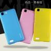 เคส Vivo X5 - Aixuan Candy Hard case [Pre-Order]