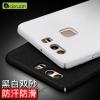 เคสมือถือ Huawei Ascend P9 Plus - เคสแข็งเกรดพรีเมี่ยม Aixuan [Pre-Order]