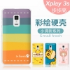 เคส Vivo Xplay 3s- Cartoon hard case[Pre-Order]