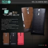 Sony Xperia S,SL- NillKin Leather Case[Pre-Order]