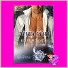 พันธะร้ายกามเทพเชื่อมรัก ญาณัณญา โรแมนติค พับลิชชิ่ง Romantic Publishing